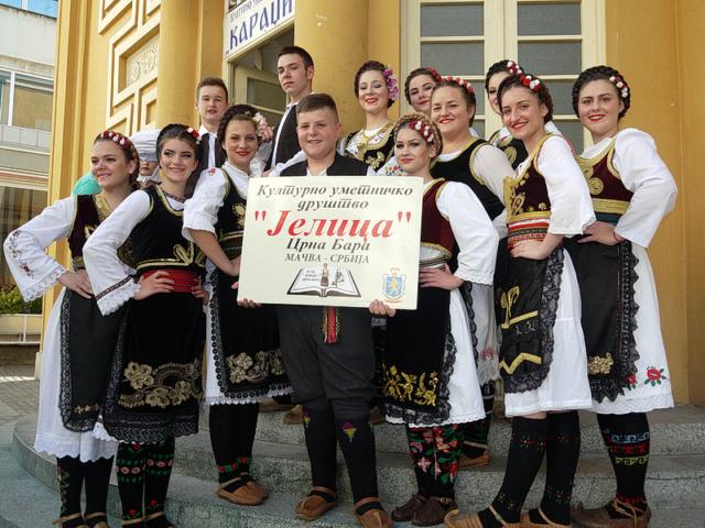 """Međunarodni Festival Folklora ,,Raspevano Proleće"""" KUD ,,Frula"""" Iz Lipničkog Šora"""