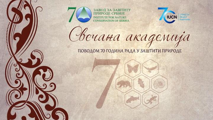 Свечана академија поводом обележавања 70 година рада у заштити природе
