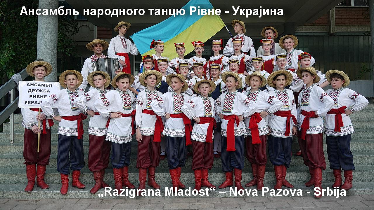 """Kao folklorni vitamin – Ансамбль народного танцю  """"Дружба"""" Украјина"""