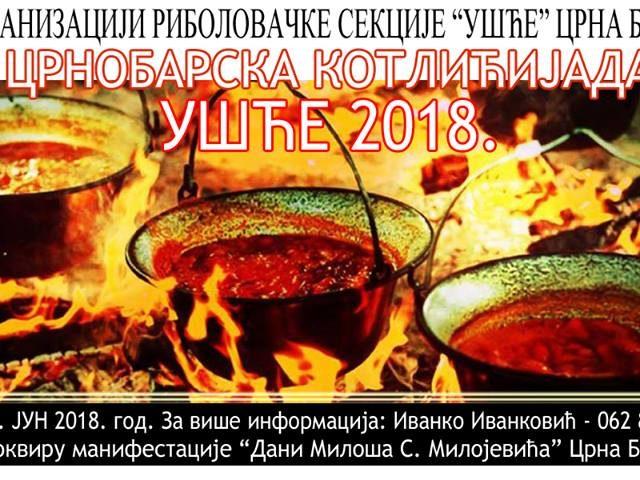 """Poziv na Crnobarsku kotlićijadu – kuvanje riblje čorbe -''UŠĆE 2018"""" 23 06 2018."""