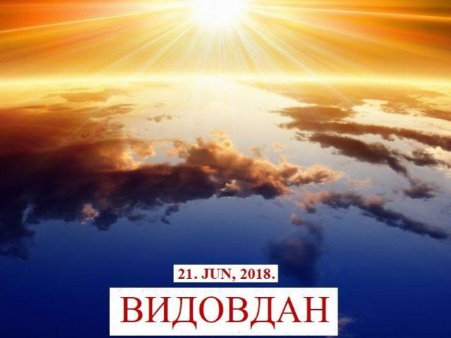 Danas je Vidovdan – prvi dan leta