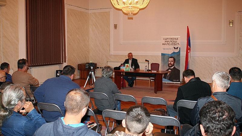 ПРОМОЦИЈА НОВЕ КЊИГЕ ЗОРАНА МИЛОШЕВИЋА Румунија и румунизација Срба