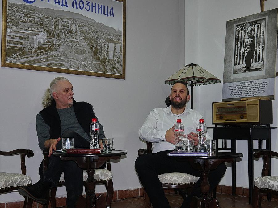 """Kulturno istorijsko udruženje """"Miloš S. Milojević"""" Loznica"""