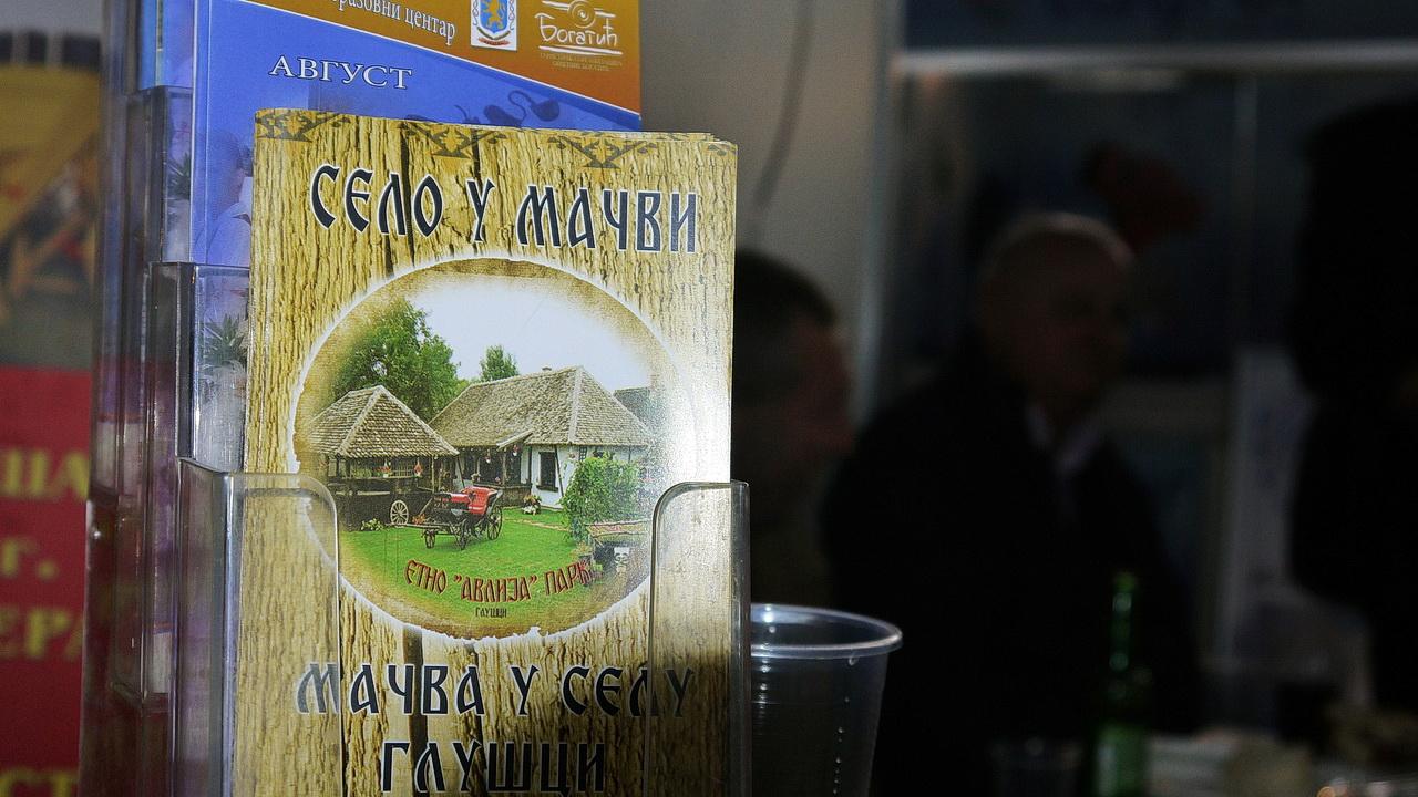 Opštinsko Odelenje za poljoprivredu Bogatić na Novosadskom sajmu