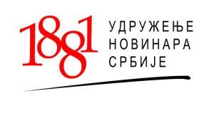 Udruženja novinara Srbije