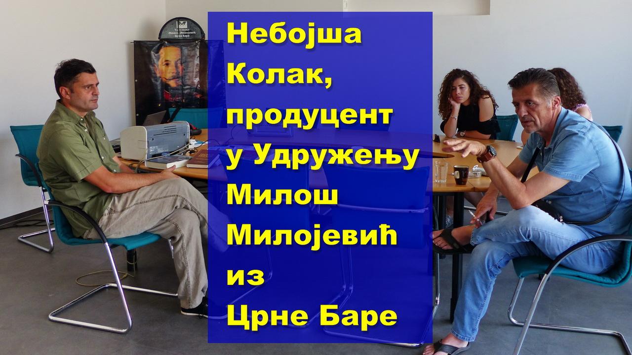 Небојша Колак, продуцент  у радној посети Удружењу Милош Милојевић из Црне Баре