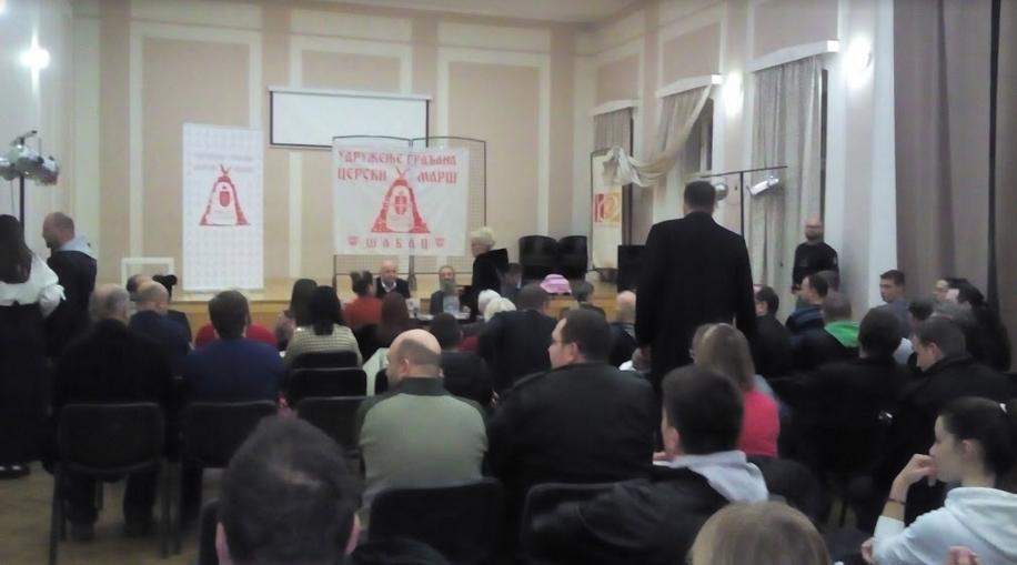 """Promocija knjige """"Milunka Savić ordenje i ožiljci"""" u Šapcu"""