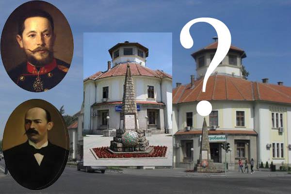 Šta sa spomenikom u centru Bogatića?!