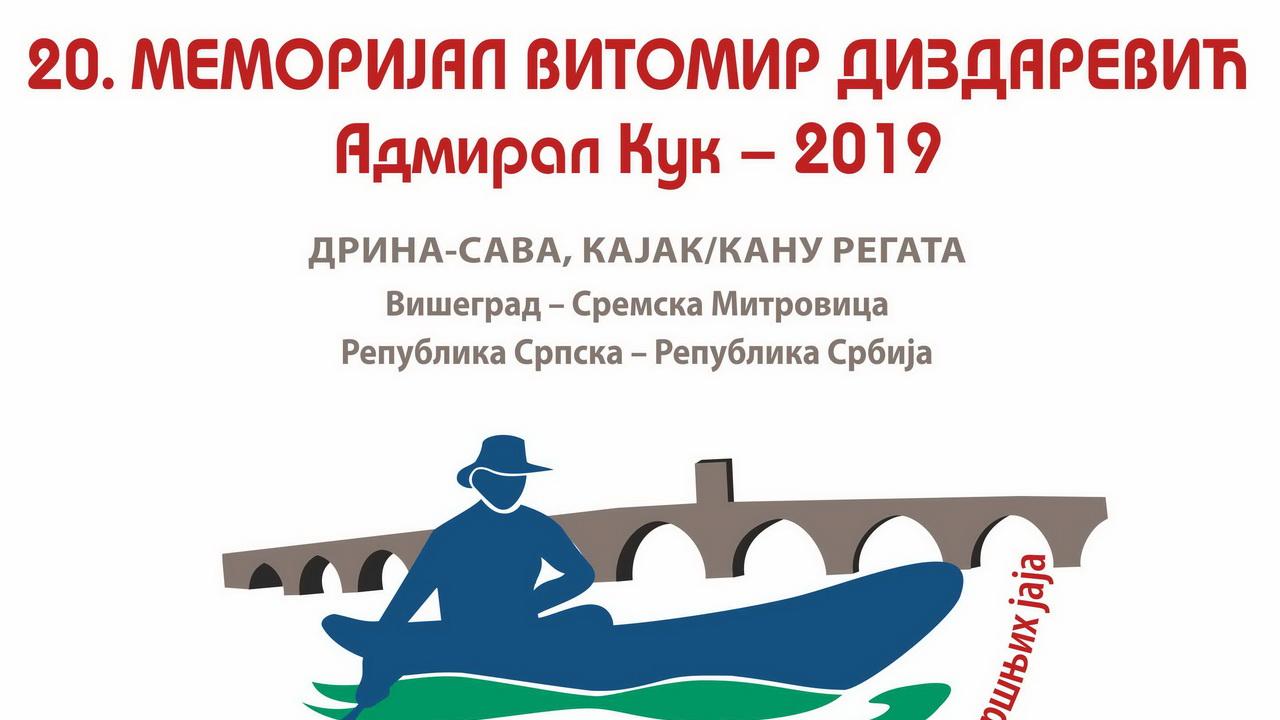 """20. Međunarodna regata Drinom i Savom. Kajak-kanu memorijal """"Vitomir Dizdarević – Admiral Кuk"""""""
