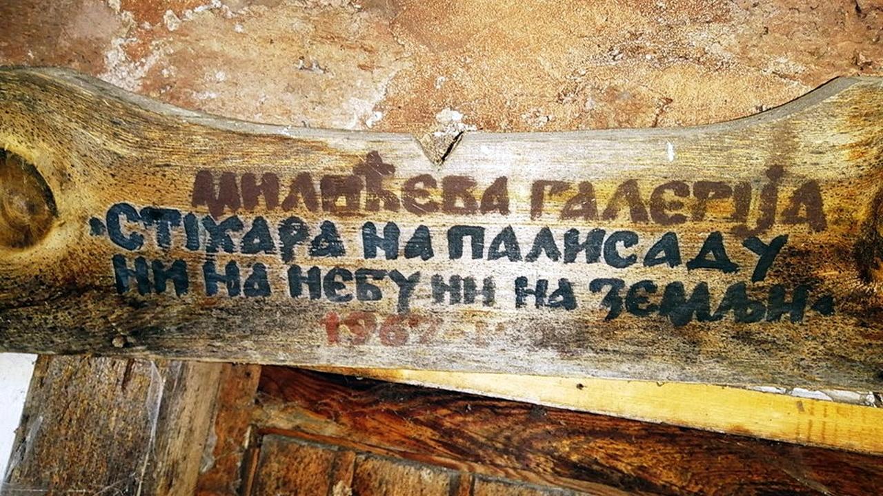 Zalosno – Kuća Milića od Mačve na Zlatiboru