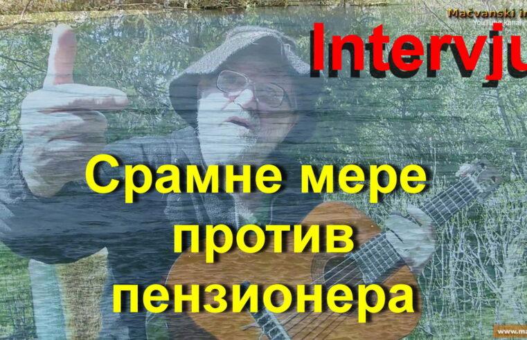 Интервју – Срамне мере против пензионера – Видео