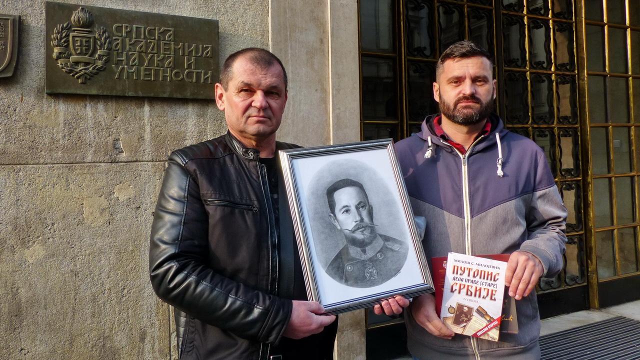 Udruženje Miloš Milojević Crna Bara